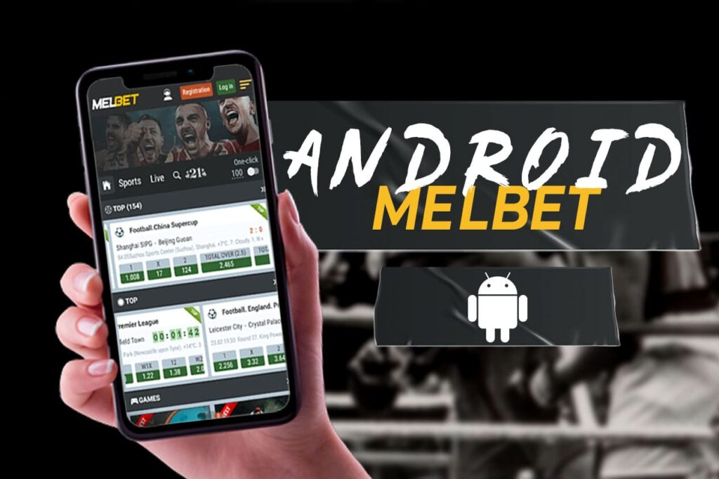 Melbet APP download to your mobile device