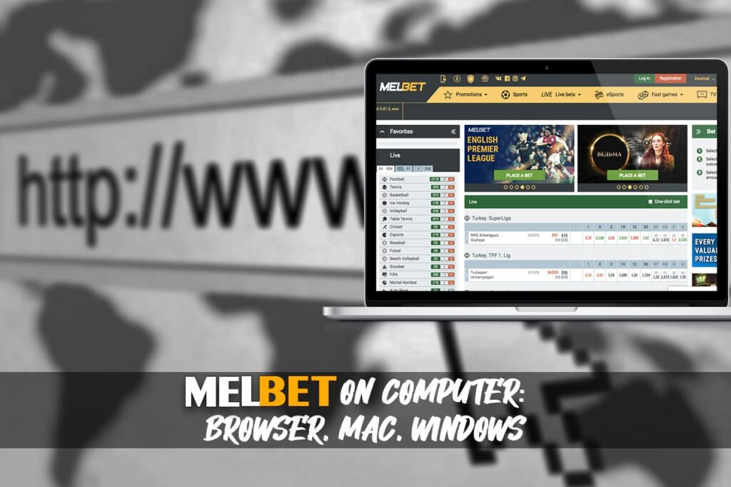 Melbet download on Personal computer and MAC