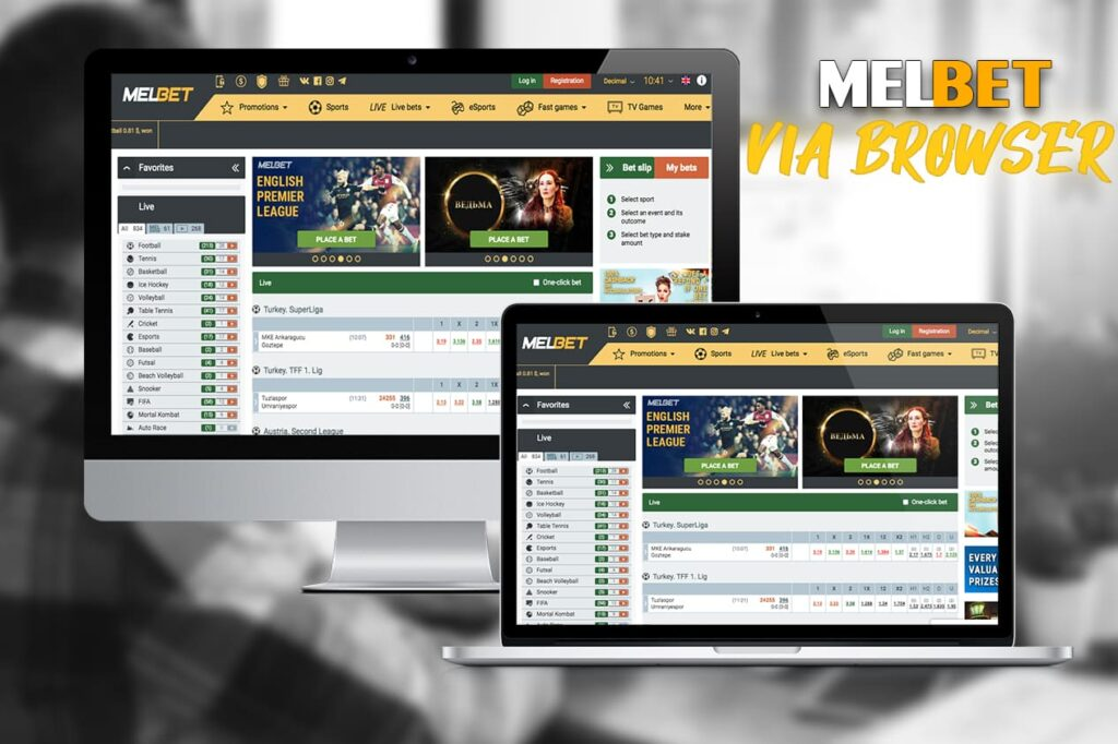 Melbet web version