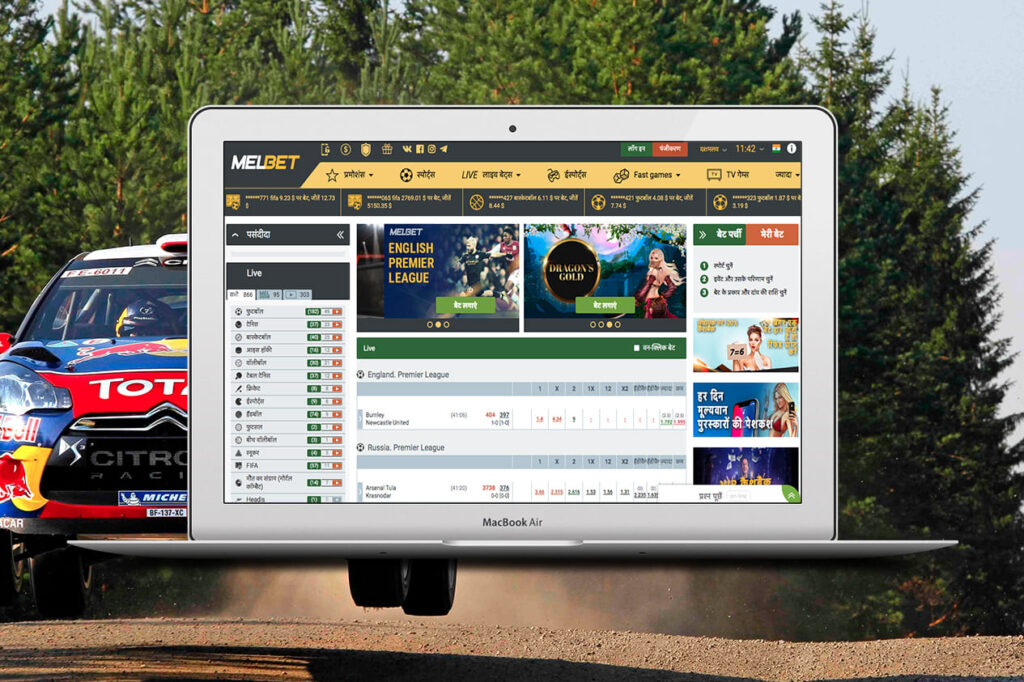 Online betting sites Melbet in indian rupeess